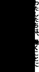 奈良県は働くことについて悩んでいる15歳〜39歳までのワカモノのみなさんが就労に向かえるようサポートしています。
