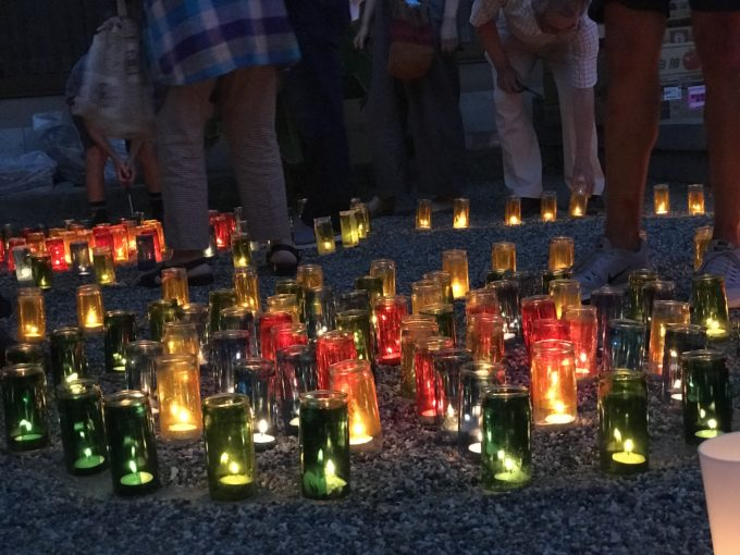 浄教寺 法燈会