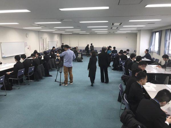 奈良サポステ合同企業説明会