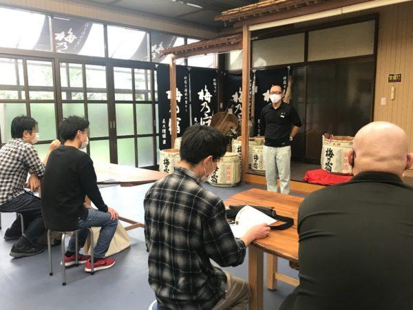 梅乃宿酒造見学体験
